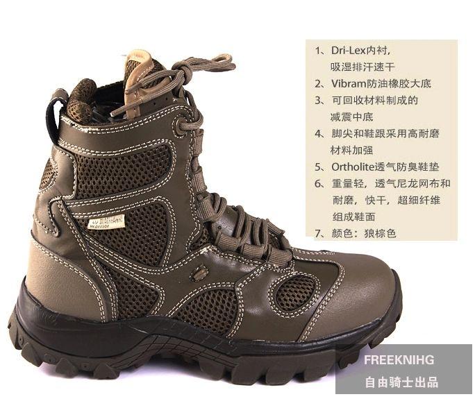 Военная армейские ботинки Blackhawk свет штурмовые тактико-специальное пустынные военные легкие военные сапоги