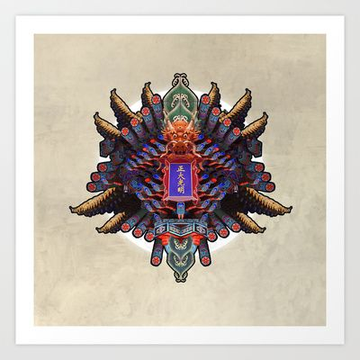 MIXING OF CHINESE FORM (01-fever) Art Print by Zenbass - $15.60