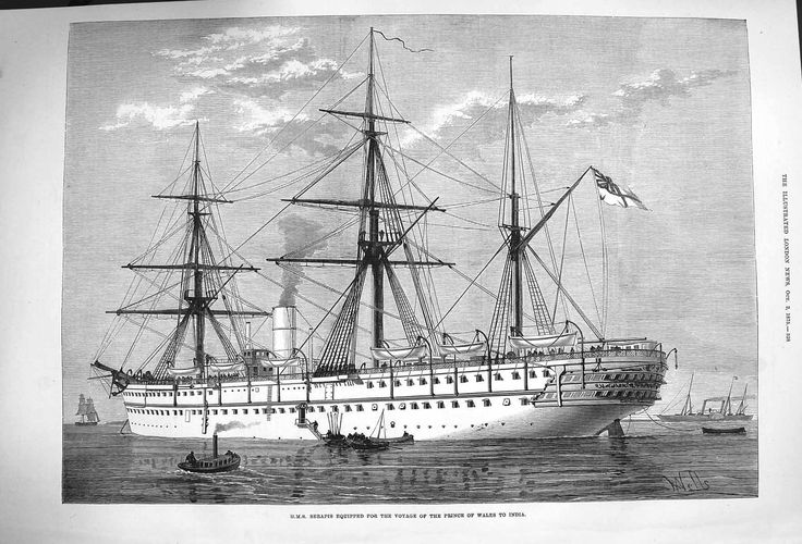 HMS Serapis https://en.wikipedia.org/wiki/HMS_Serapis_%281866%29