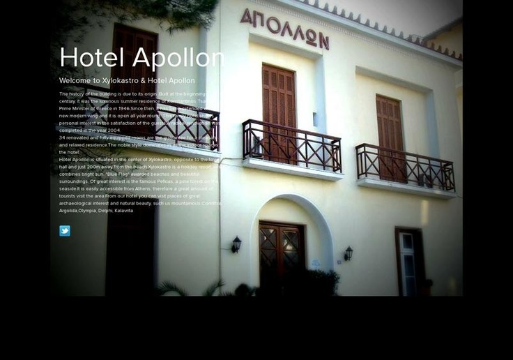 Hotel Apollon's page on about.me – http://about.me/HotelApollon