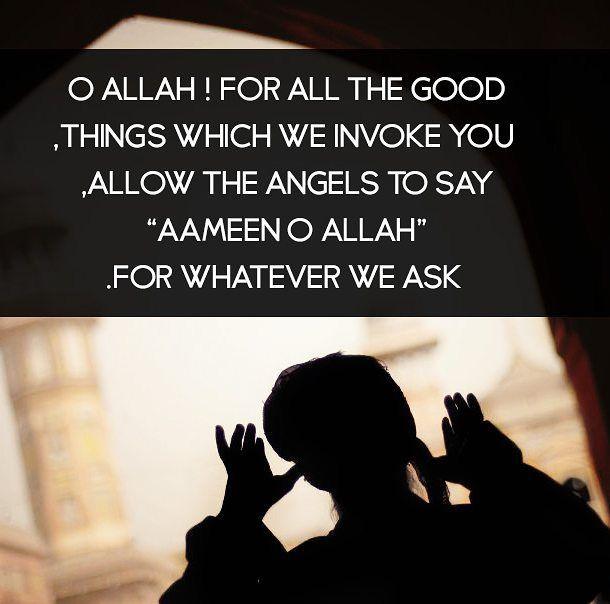 #dua #islamicquotesandpictures #islamicquotes #islam #duâ #prayer