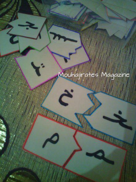 puzzle alphabet arabe