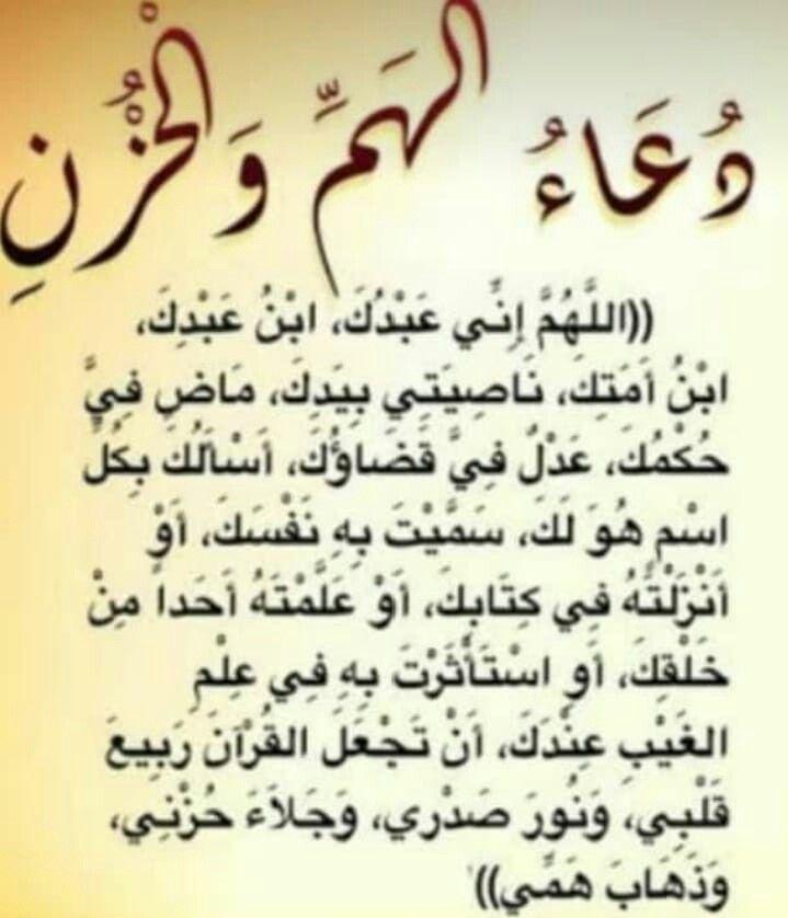 Pin By Abeer On Azkar Arabic Calligraphy Calligraphy