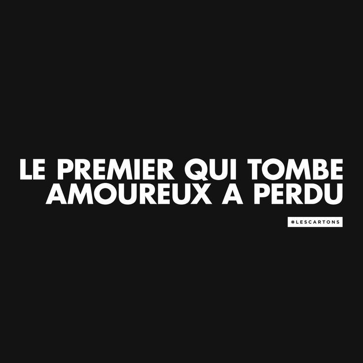 Le premier qui tombe amoureux a perdu #citation #jaiperdu #monsieur