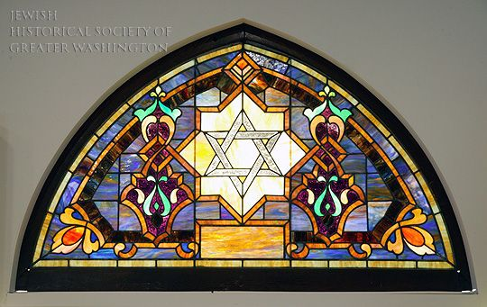 Originally from a Brooklyn synagogue, this stained glass window was purchased by Fred Litwin in 1980. For more than 20 years, he displayed it in his antique furniture store at 637 Indiana Avenue, NW. Click through for more info!
