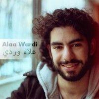 Hayajan (Alaa Wardi) - Ween El Kalam || علاء وردي - وين الكلام by Basheer Basheer on SoundCloud