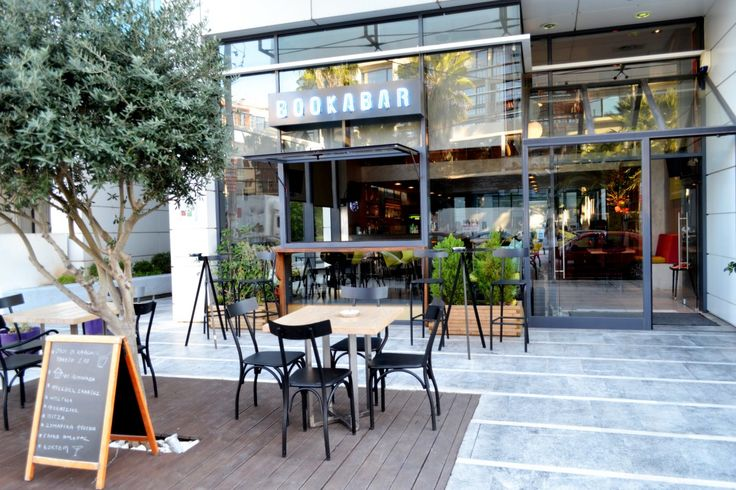 Coffee Love: Book-A-Bar Trend In Athens. Eat - Drink - Read!