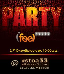 ifeelradio party