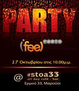 ifeelradio party