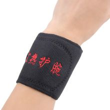 2 Pcs Spontaneous Heating Wristbands Magnetic Therapy Wrist Brace Belt Carpal Protector Treatment Relaxation Pads Relieve Pain //Price: $US $1.02 & FREE Shipping //