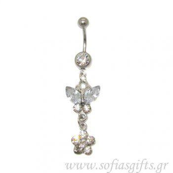 Piercing Κοιλιάς πεταλούδαμε μαργαρίτα λευκή με στρας -  body piercing