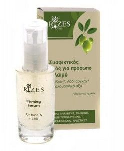 Rizes Crete Serum For Face & Neck With Aloe Vera, Argan Oil & Hyaluronic Acid