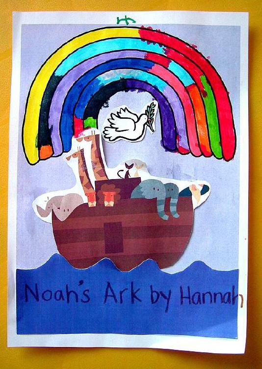 Letter A Beginners Bible Craft | Mum can we do a craft?!