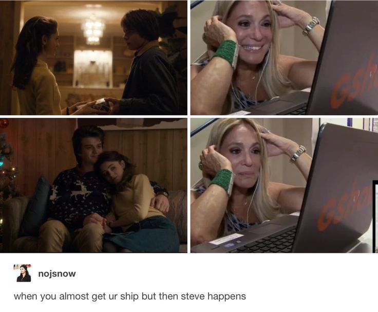 Screw you, Steve. (Jonathan Byers and Nancy Wheeler - Stranger Things)