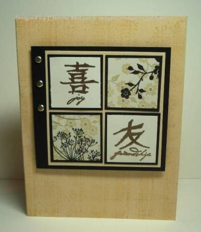 So Saffron Symbols by jordanicholas - Cards and Paper Crafts at Splitcoaststampers