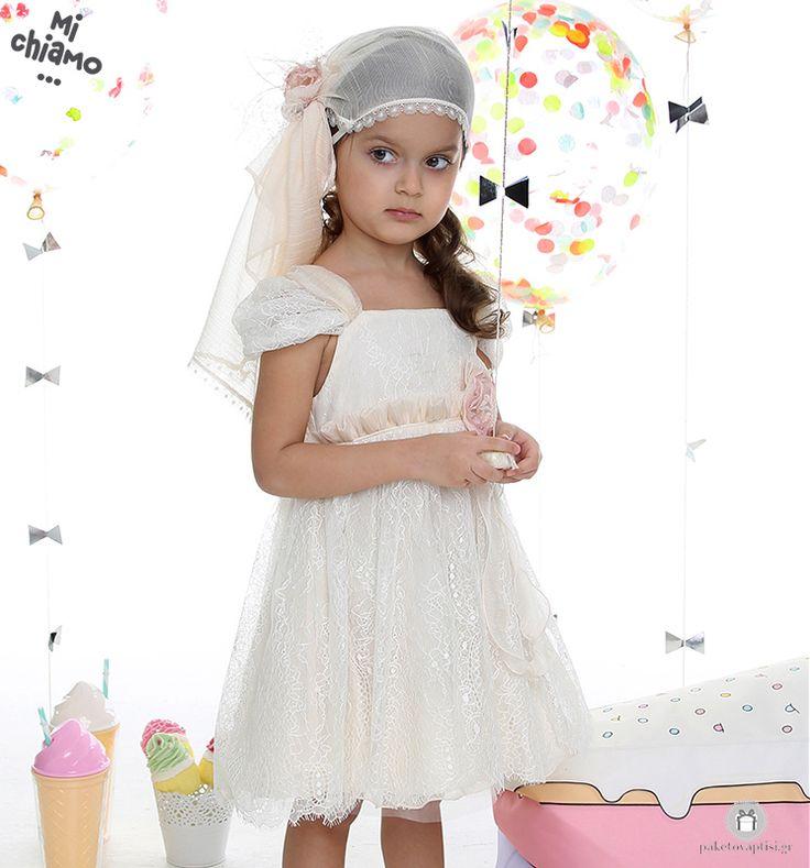 Φόρεμα Βάπτισης από Μπεζ Δαντέλα με Διακοσμητικό Λουλούδι Mi Chiamo Κ4024-16664 https://www.paketovaptisi.gr/christening-packages-girl/christening-clothes-girl/sum-spri/product/2325-16664.html Βαπτιστικό φόρεμα από τη νέα collection της εταιρείας Mi Chiamo κατασκευασμένο από δαντέλα σε μπεζ χρώμα με διακοσμητικό λουλούδι. Το σύνολο συνοδεύεται από καπέλο ή κορδέλα ή στέκα το οποίο συμπεριλαμβάνεται στην τιμή. Συνδυάζεται προαιρετικά με ασορτί ζακετάκι. #MiChiamo #φορεμα #βαπτιση #βαπτιστικα