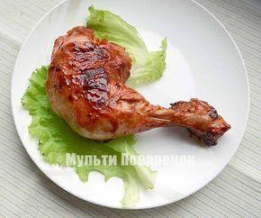 Курица в мультиварке под соево-медовым соусом