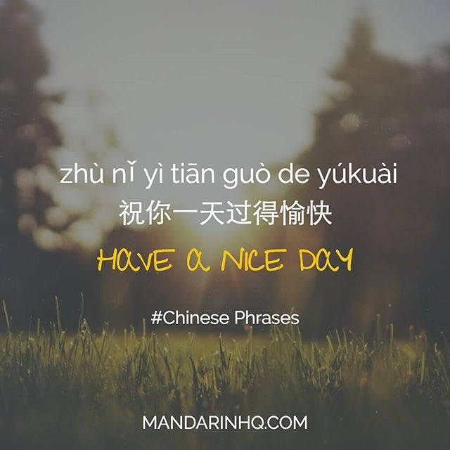 Double tap if you learned this Chinese phrase! FOR MORE: mandarinhq.com
