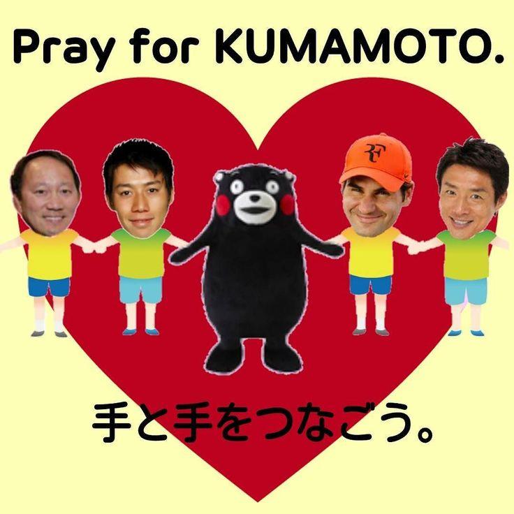 こんなことぐらいしかできないんですが少しでも勇気づけられたらと応援していますっ手と手をとりあっていきたい熊本にはくまモンがいるから心強いね 熊本強いモン #熊本地震#熊本#地震#九州#強いモン#くまモン#手をつなごう#日本#絆#応援#1日でも早く元の生活に戻れますように#そしてこれ以上被害が大きくなりませんように#錦織圭#松岡修造#マイケルチャン#フェデラー#テニス#prayforkumamoto#japan#kyushu#kumamoto #earthquake #kumamon#helpeachother #keinishikori #rogerfederer #tennis#pray by gurin55