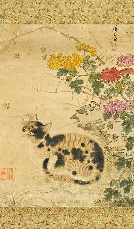 Unknown (Korean) Cat Under Chrysanthemums 18th century.