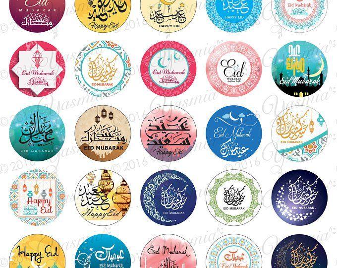 40 Ramadan Mubarak Stickers Decoration Gift Ramadan Kareem Eid Stickers Sticker Decor Eid Decoration
