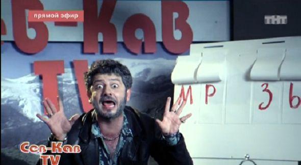 Наша RUSSIA: Жорик Вартанов - Викторина