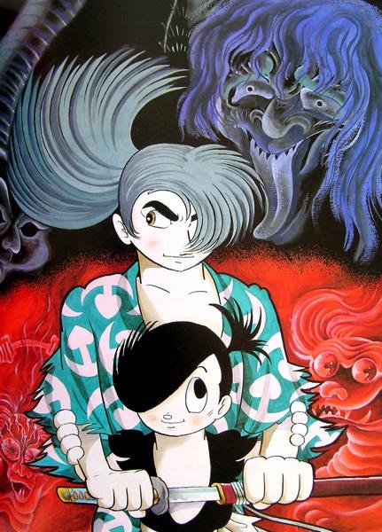 Osamu Tezuka - Dororo