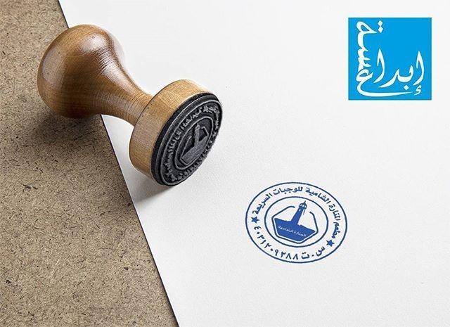 يوجد لدينا أختام فاخرة ومتنوعة دعاية إعلان طباعة تصميم كروت بزنس كارد بروشورات لوحات ستيكر رول أب فو Foil Business Cards Catering Logo Cosmetic Logo