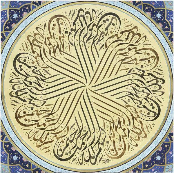 DesertRose,;,calligraphy art,;,hattat: hasan çelebi, (celî dîvânî, 8'li istif),;,