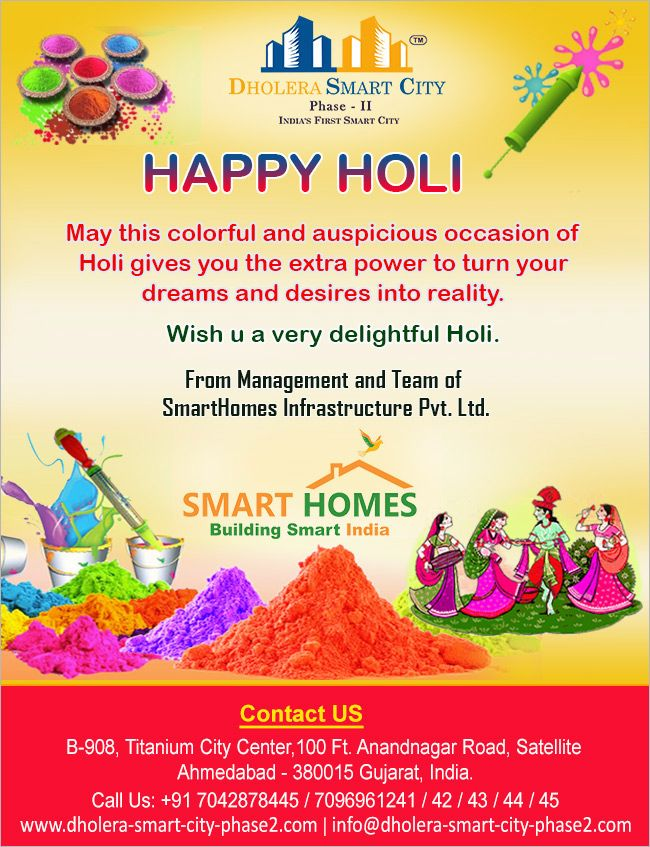 May this colorful and auspicious occasion of Holi gives you the extra power to turn your dreams and desires into reality. Wish u a very delightful #Holi.