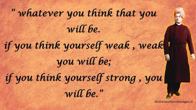 swami vivekananda quotes and thoughts images