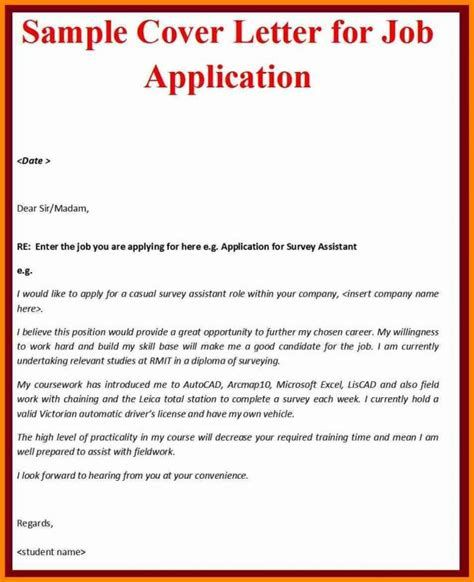 Cover Letter Example For Job Application application cover letter ...