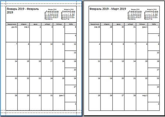 Календарь 2019 с большими квадратами для заметок