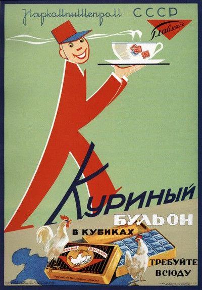 Гришин И. С., 1937