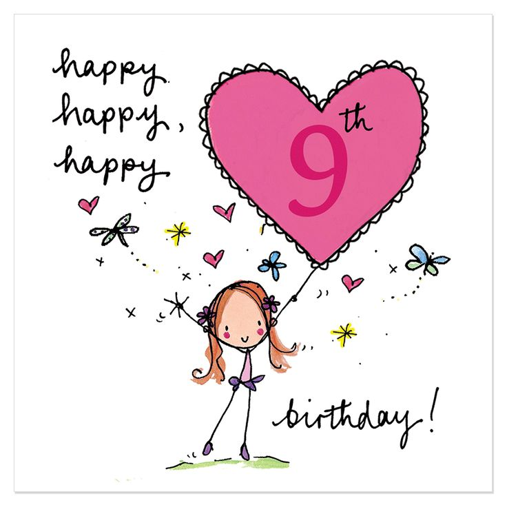 Daughter S 9th Birthday Quotes: Birthday Cards, Messages, Sayings