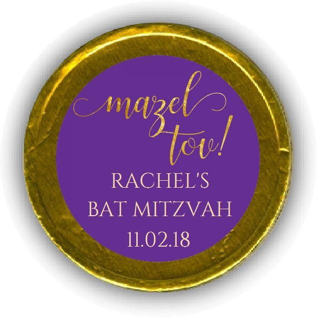 Mazel Tov! Bar or Bat Mitzvah Chocolate Coins #MAZELTOV #chocolates #coins #Personalized #party #batmitzvah