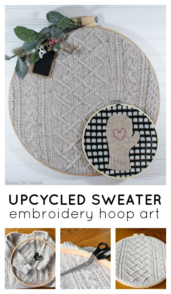 Upcycled sweater embroidery hoop art is a great way to use less-than-perfect sweaters in home decor! Instead of throwing your sweaters away, turn them into art for your home! #embroideryhoop #upcycle #upcycledsweater