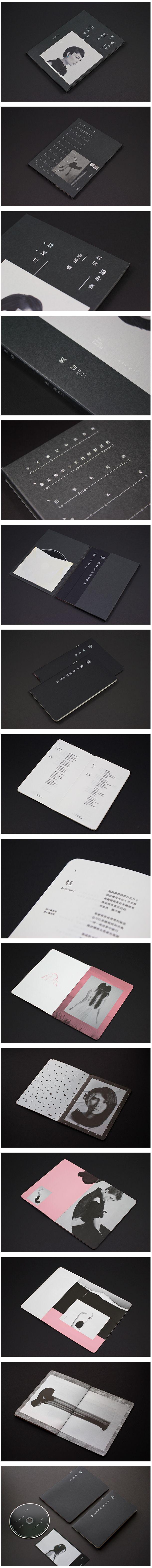魏如萱 - 還是要相信愛情啊混蛋們 專輯設計 - Album packaging design for Taiwanese female singer 魏如萱 (Waa Wei). Released on May, 2014 - Packaging Design : 楊維綸 Echo Yang Photography : 吳仲倫 Chung Lun Wu Image Art : 鄭婷 Ting Cheng http://cargocollective.com/echoyang/8794959