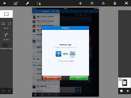 iPad-Phtoshop-touch5