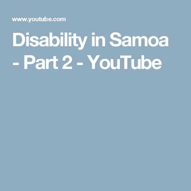 Disability in Samoa - Part 2 - YouTube