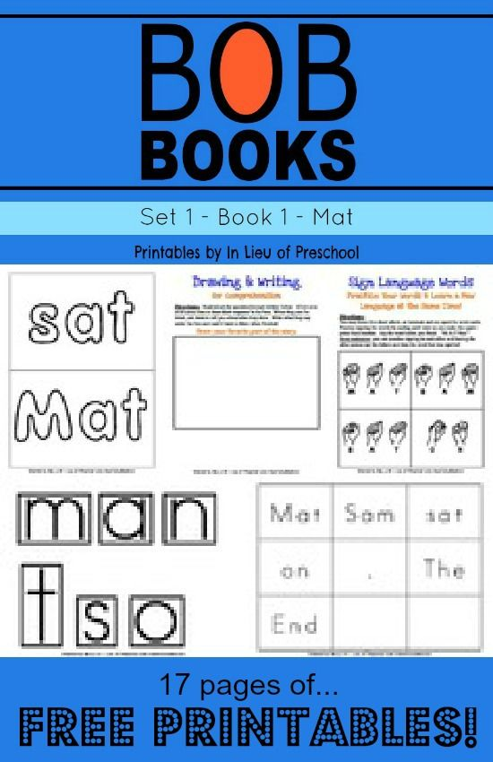 FREE BOB Books Printables for Beginning Readers: Set 1, Book 1 Mat and Book 2 Sam + links to 5 other collaborators' FREE printables!