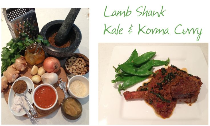 Lamb shank & Kale Korma Curry