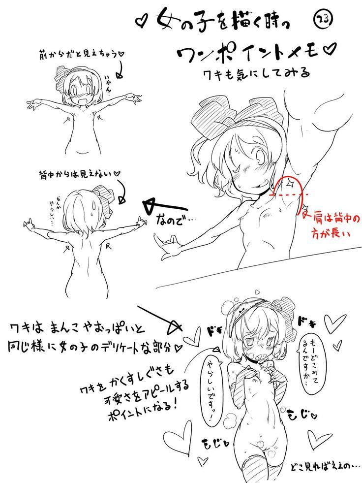 二日目西n42a妖夢エロ本 on
