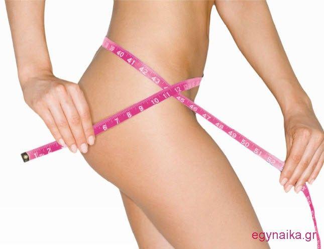 Χάσε περισσότερα κιλά με τη δίαιτα των δύο ημερών! | eGynaika.gr