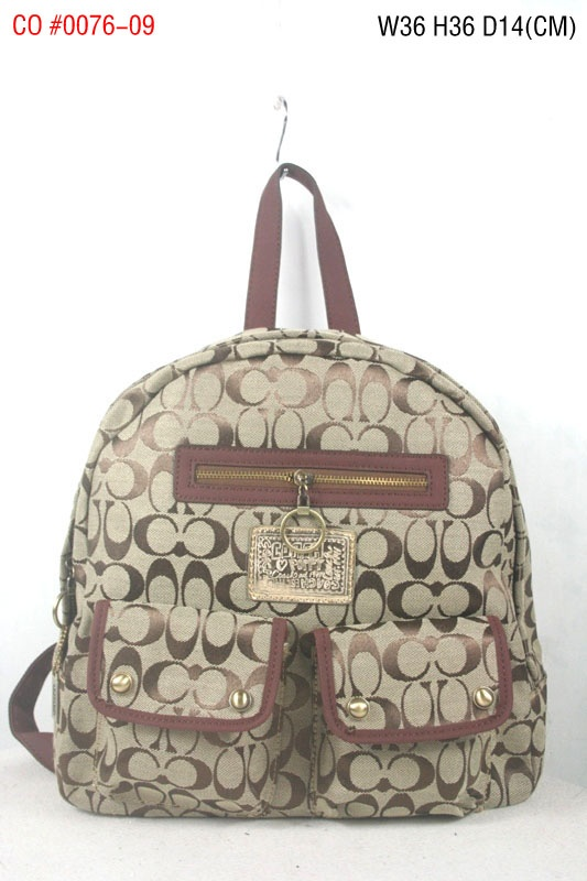 Coach Mini Signature Multi Pocket Backpack Khaki