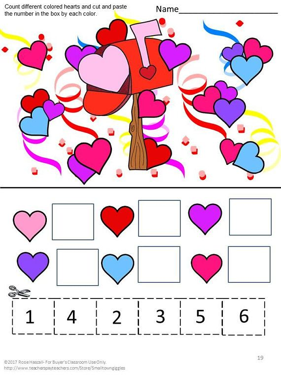 February Math and Literacy Cut and Paste Unit. This February Unit contains 56 worksheets for all the month of February themes; birds, snowmen, Valentine's Day, Mardi Gras, Groundhog's Day, weather, winter sports, pets, penguins and more. These worksheets cover color matching,