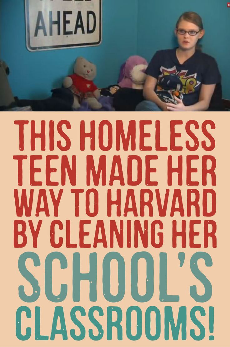 This Homeless Teen Made Her Way To Harvard By Cleaning Her School's Classrooms!