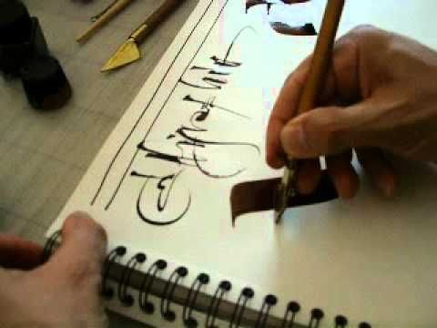 """Brief description about the features and use in expressive calligraphy of nr. 2 important instruments: Tiralinne (Ruling pen) and pen Cola. True """"principles"""" of dynamic expressive calligraphy, the short video highlights the main building features and peculiarities calligraphic.  (Uso calligrafico del Tiralinee (Ruling pen) e della Cola pen)"""
