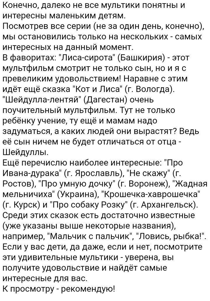 Мультфильмы.
