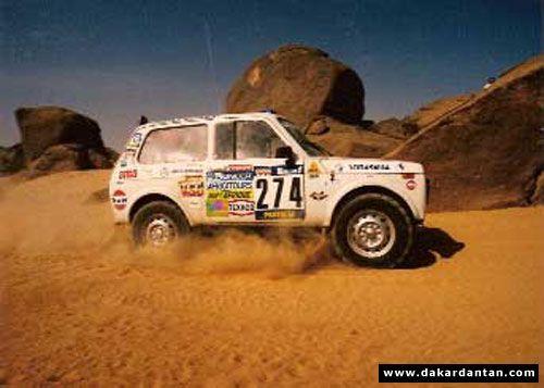 Lada N°274 + Dakar 1986 - Dakardantan